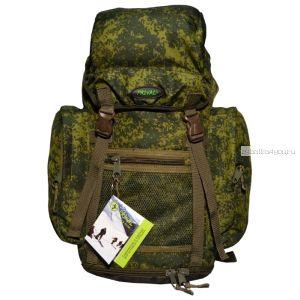 Рюкзак PRIVAL Походный 35 литров цвет:Камуфляж цифра