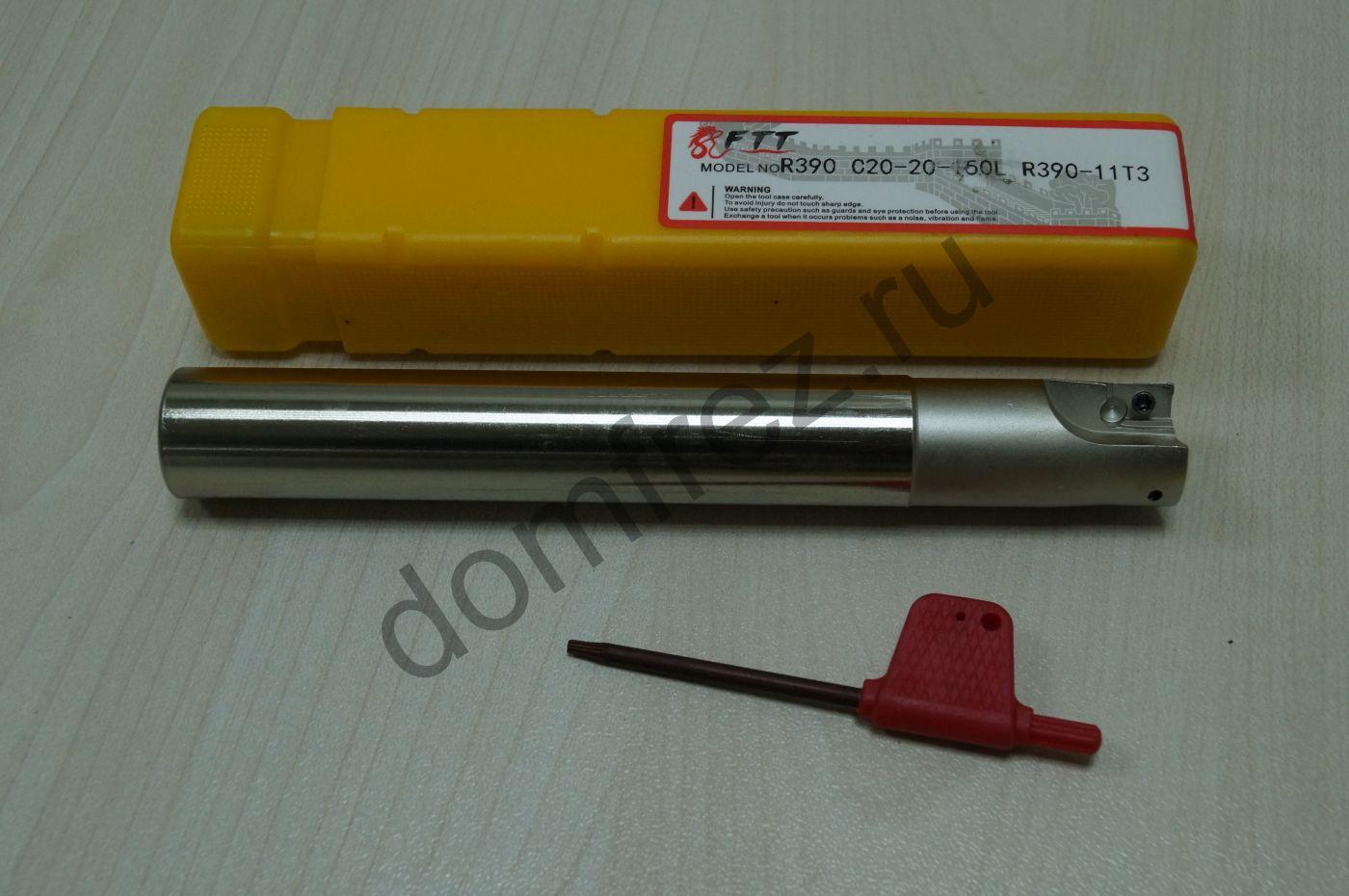 Оправка фрезерная R390 C20-20-150