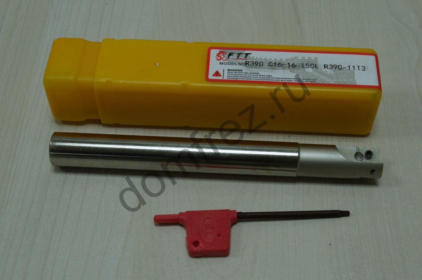 Оправка фрезерная R390 C16-16-150