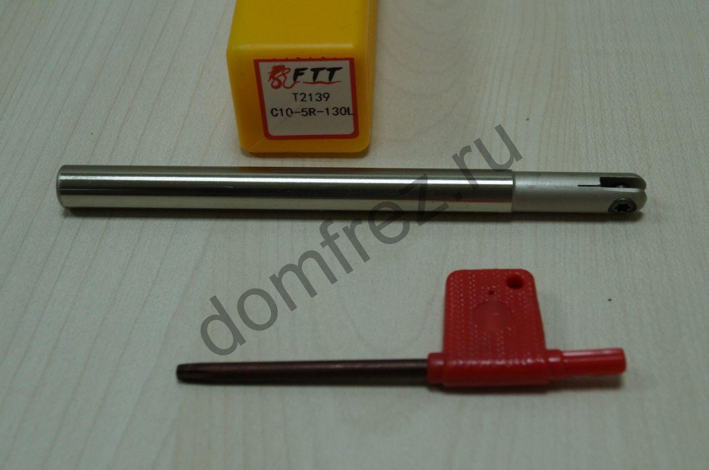 Оправка фрезерная T2139 C10-5R-130