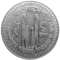 Бангладеш 1 така 1992 г.