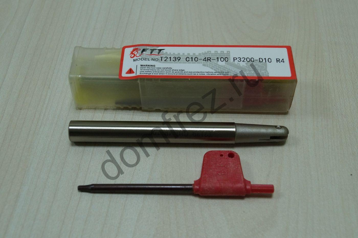 Оправка фрезерная T2139 C10-4R-100