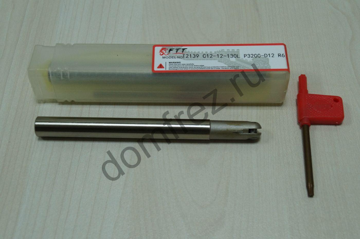 Оправка фрезерная T2139 C12-6R-130
