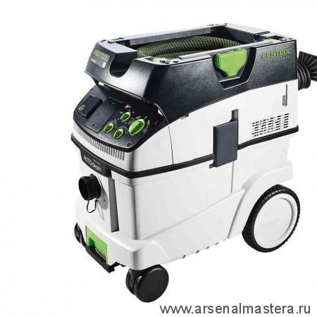 Аппарат пылеудаляющий FESTOOL CTM 36 E AC с системой Autoclean 574983