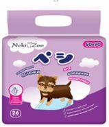 NekiZoo Пеленки для домашних животных на липучках 60х90 см (26 шт.)