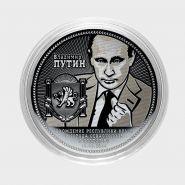 25 рублей ПУТИН В.В. КРЫМ, ГРАВИРОВКА