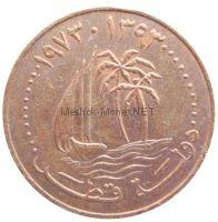 Катар 10 дирхам 1973 г.