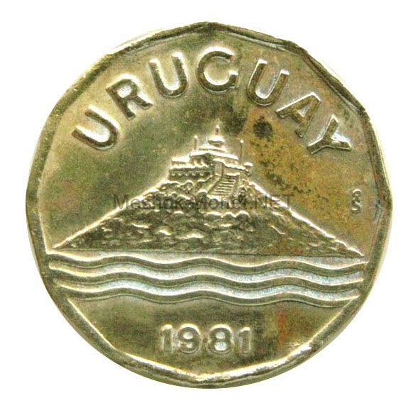 Уругвай 20 сентесимо 1981 г.