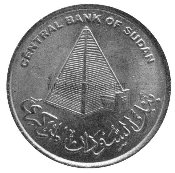 Судан 10 пиастр 2006 г.