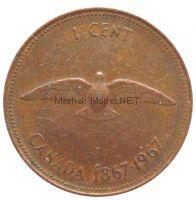 Канада 1 цент 1967 г.
