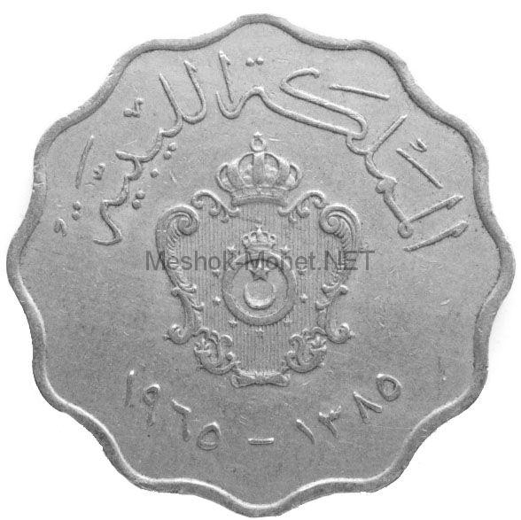 Ливия 50 милльем 1965 г.