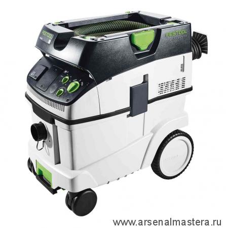 Аппарат пылеудаляющий FESTOOL CTM 36 E 574988