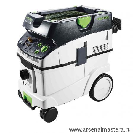Аппарат пылеудаляющий FESTOOL CTM 36 E LE (возможность подключения пневмоинструмента LE)  57499