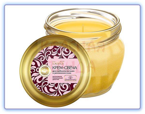 Биогенный крем-свеча для глубокого питания и увлажнения кожи
