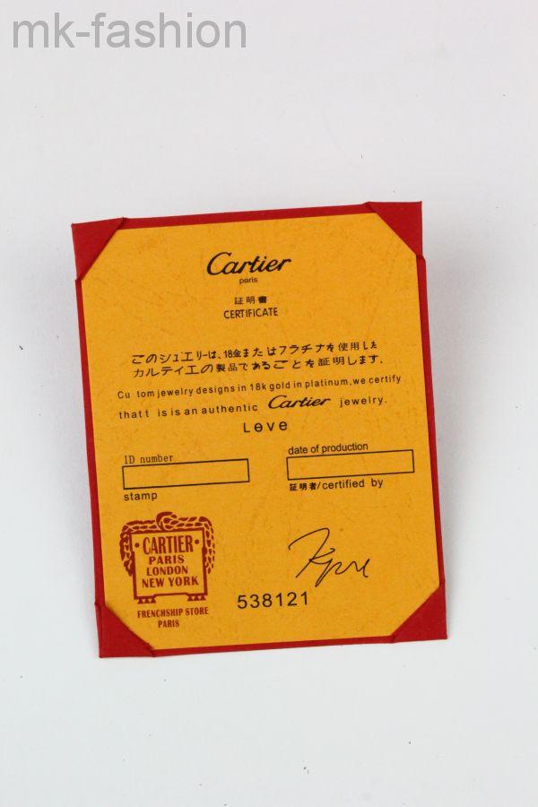 Сертификат Cartier