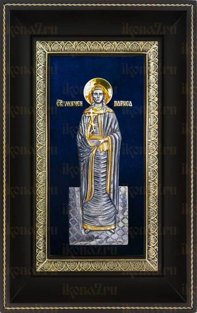 Лариса Готфская (18х29), серебро
