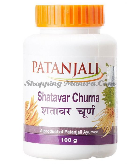 Шатавари Чурна для женского здоровья Патанджали Аюрведа (Divya Patanjali Shatavar Churna)