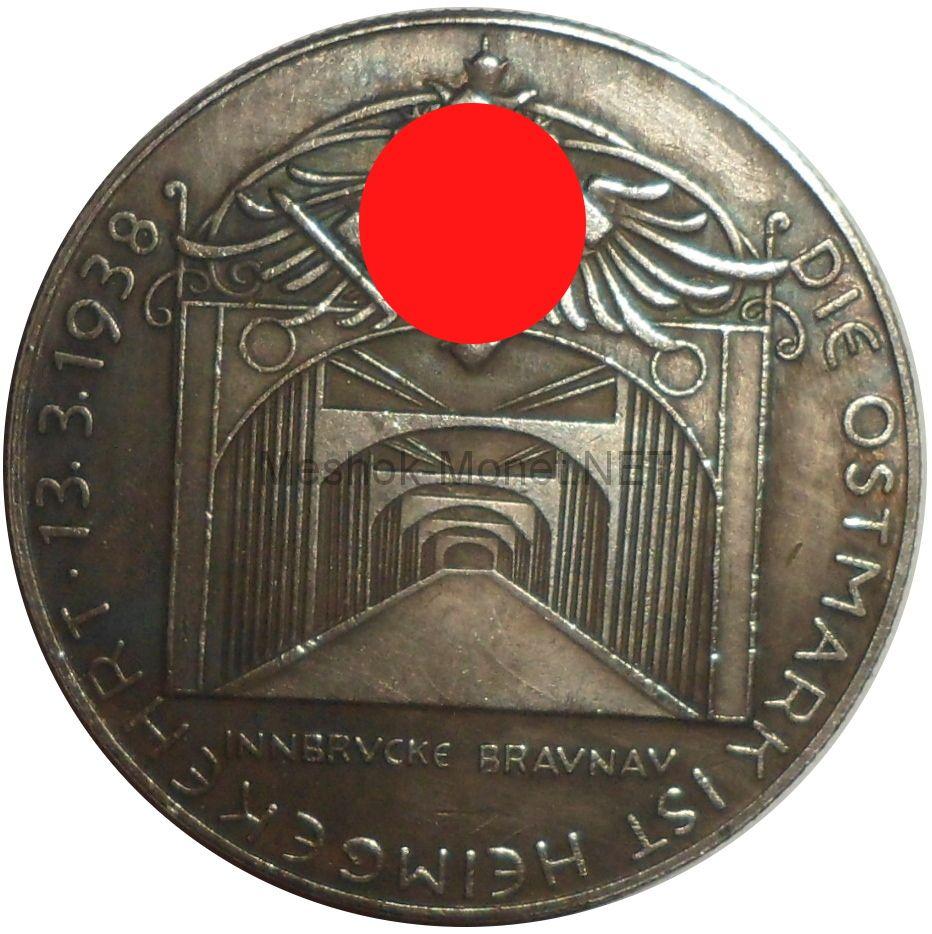Копия медаль памяти Аншлюса в Зальцбурге 13 марта 1938 года