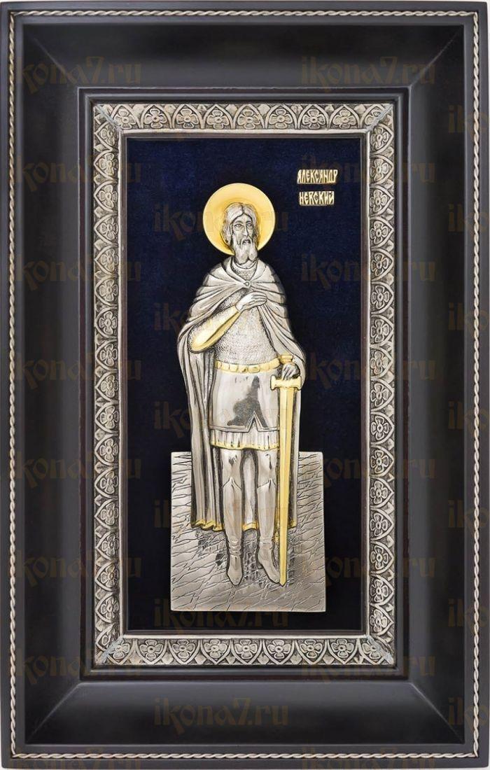 Александр Невский (18х29), серебро