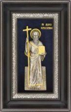 Андрей Первозванный (18х29), серебро