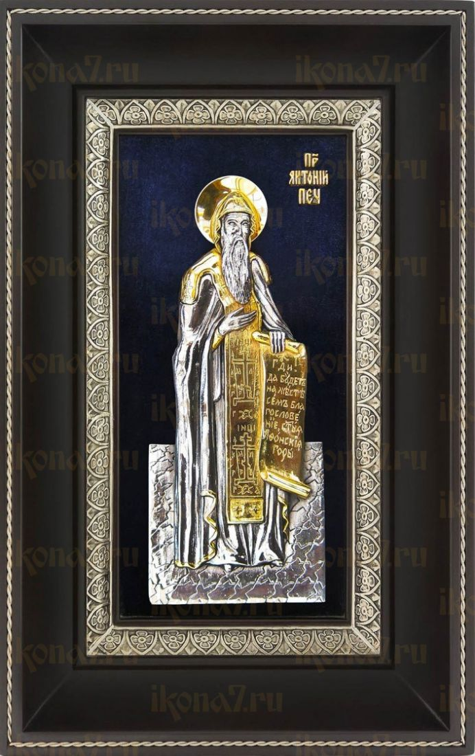 Антоний Печерский (18х29), серебро
