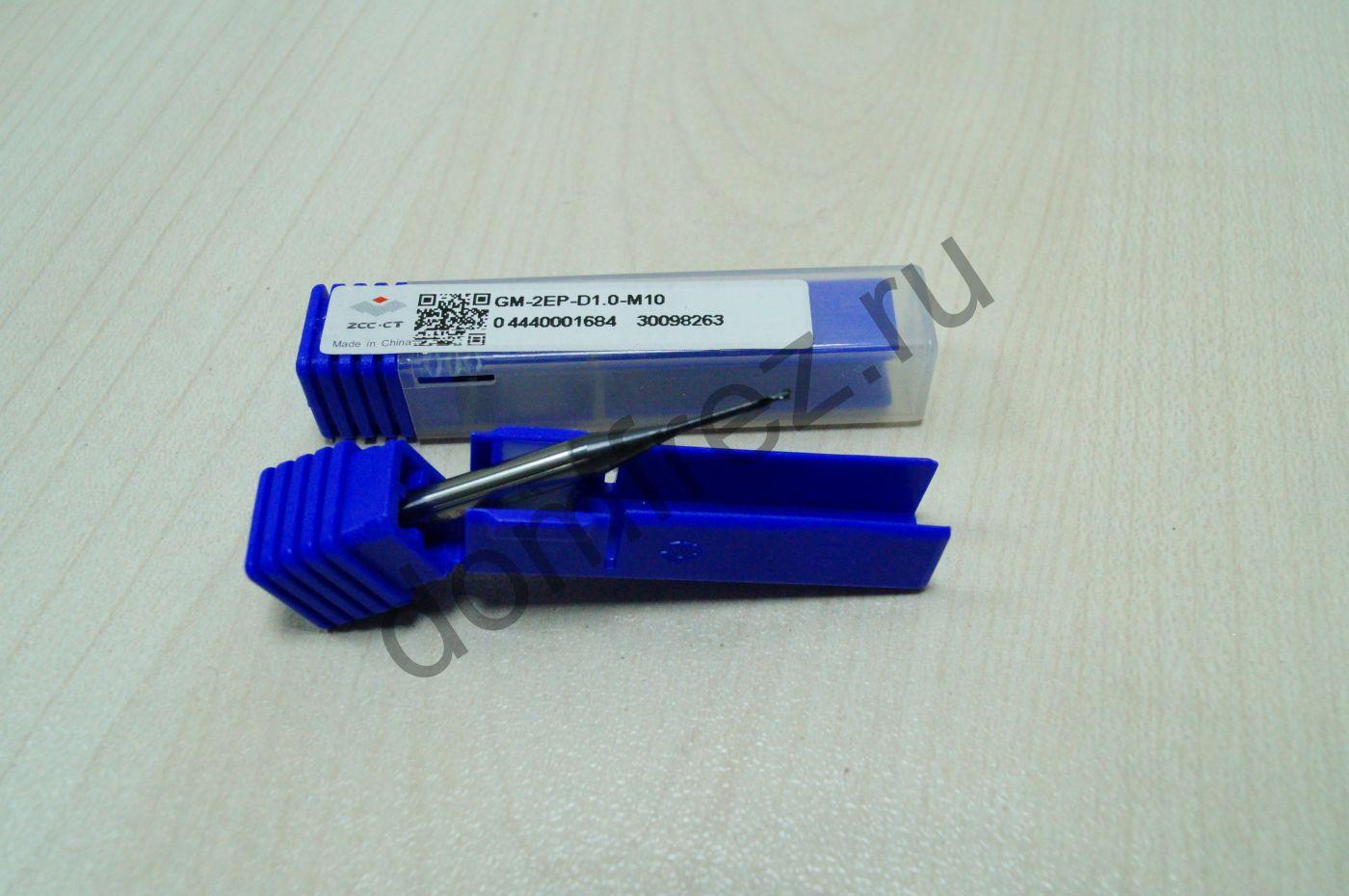 Фреза GM-2EP-D1.0-M10