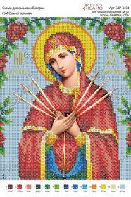 А4Р_101. Богородица Семистрельная А4 (набор 700 рублей) Virena