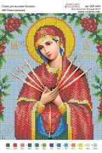 А4Р_101. Богородица Семистрельная А4 (набор 750 рублей) Virena