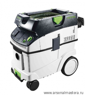 Аппарат пылеудаляющий Festool CTL 36 E 574965