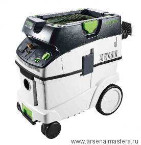 Аппарат пылеудаляющий Festool CTL 36 E LE (возможность подключения пневмоинструмента LE) 574972