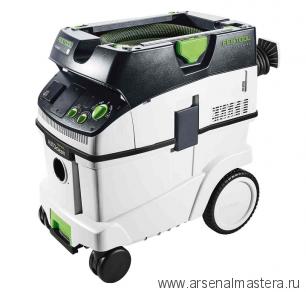 Аппарат пылеудаляющий Festool CTL 36 E AC с системой Autoclean 574958