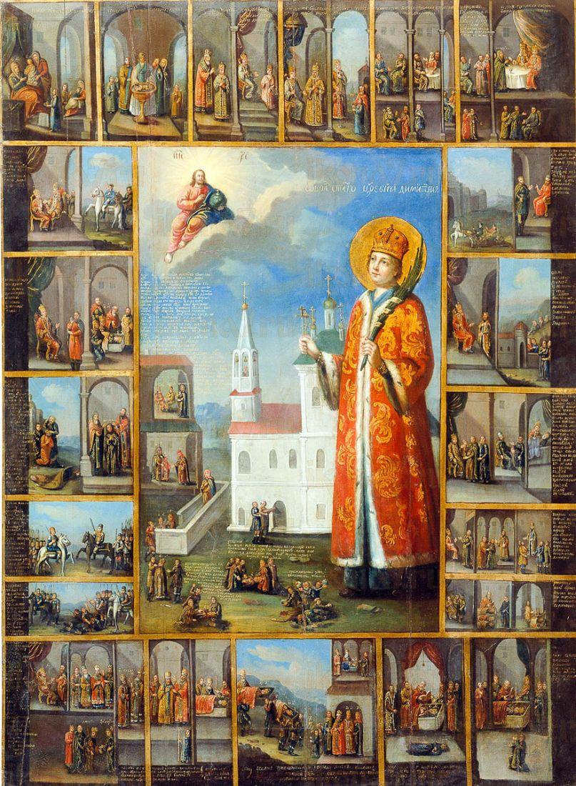Икона Димитрий Угличский