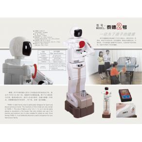 Напольный робот Y&T Тайд 1