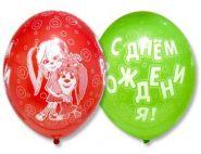 """Барбоскины, С днем рождения, 14"""", пастель, 5 ст, 25 шт"""