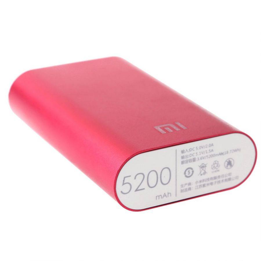 PowerBank/Повер Банк Xiaomi 5200 Mah (К)