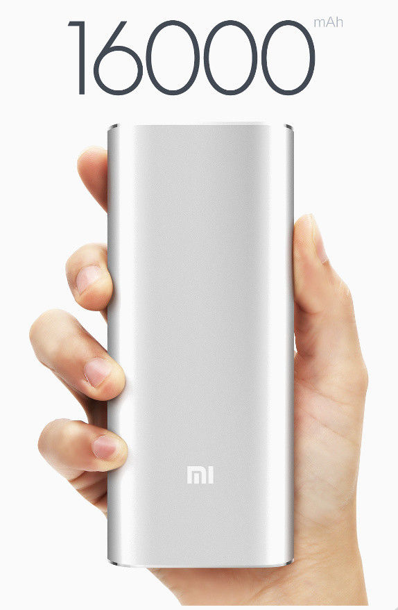 PowerBank/Повер Банк Xiaomi 16000 Mah (К)