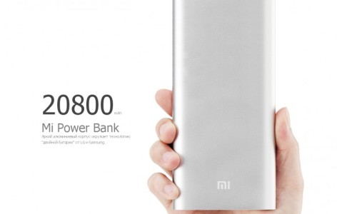 PowerBank/Повер Банк Xiaomi 20800 Mah (К)