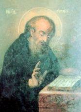Икона Нектарий Печерский (копия 19 века)