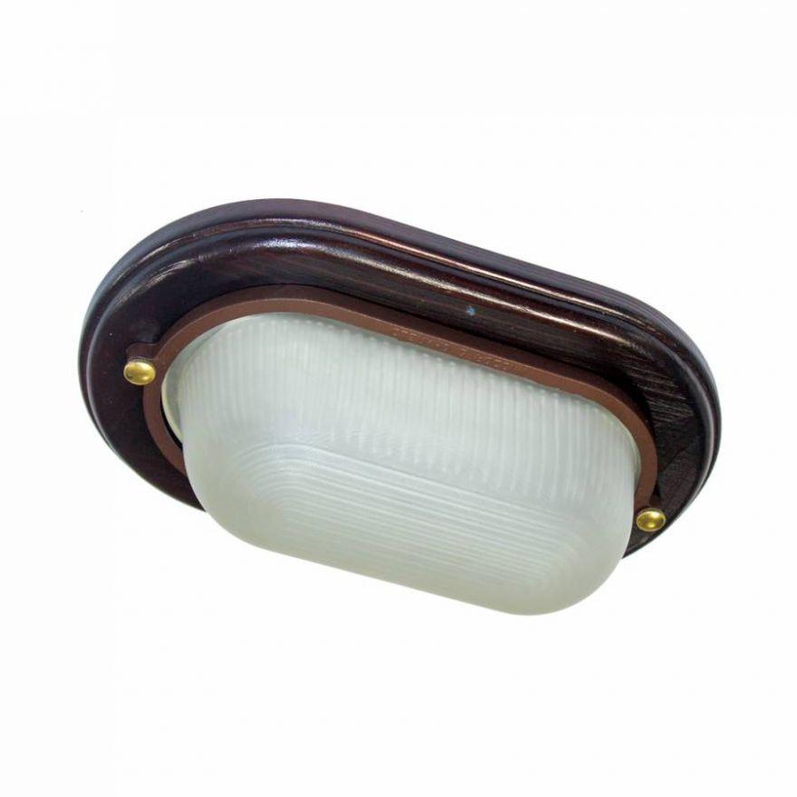 Светильник влагозащищенный Самарканд 1401 60W венге