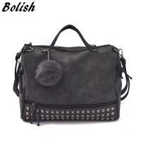 Женская сумка BOLISH