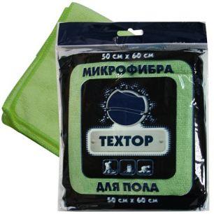 Микрофибра 50*60 см Textop (для пола)
