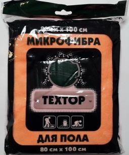 Микрофибра 80*100 см Textop (для пола)