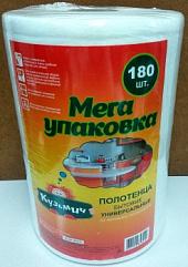 Салфетки в рулоне Вискозные (180 шт.) Кузьмич