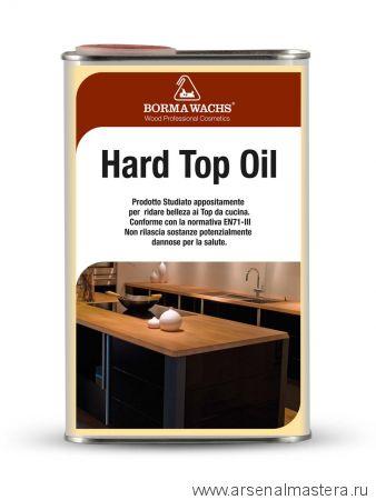 Твердое масло для столешниц Hard top oil 750 мл Borma Wachs 4916