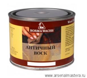 Воск античный Antik Wax 500мл прозрачный Borma Wachs 3411