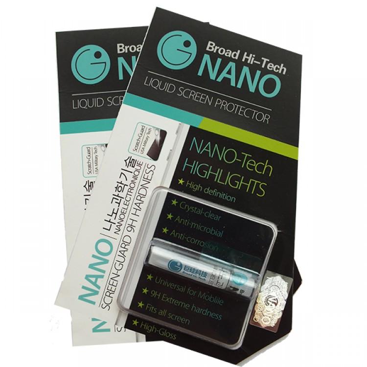 Broad hi-tech nano (К)