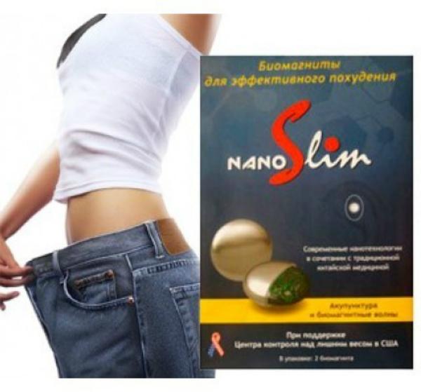 Биомагниты для похудения Nano Slim (К)