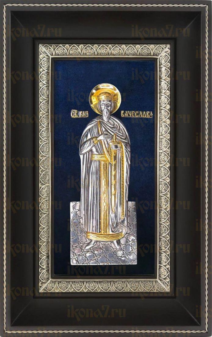 Геннадий (18х29), серебро