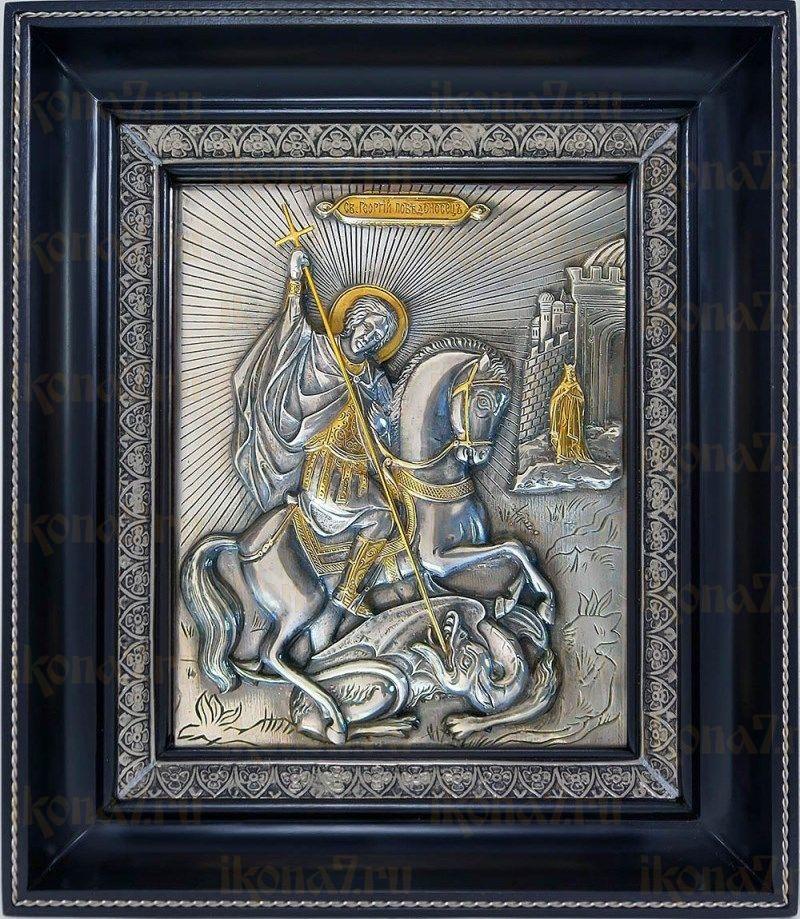 Георгий Победоносец (24х28), серебро