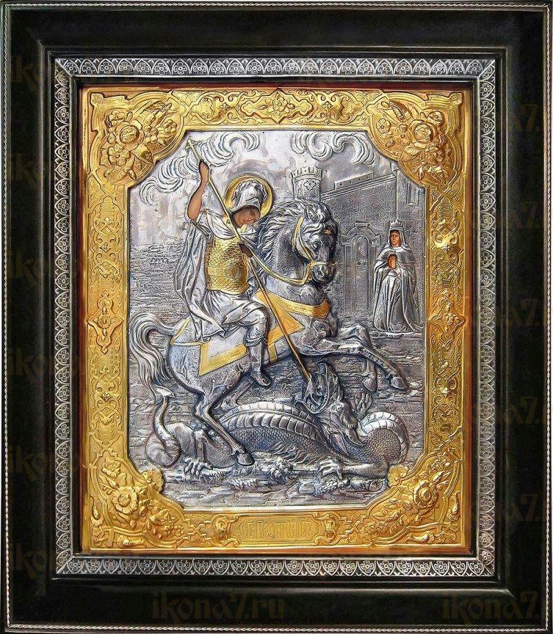 Георгий Победоносец (30х35), серебро